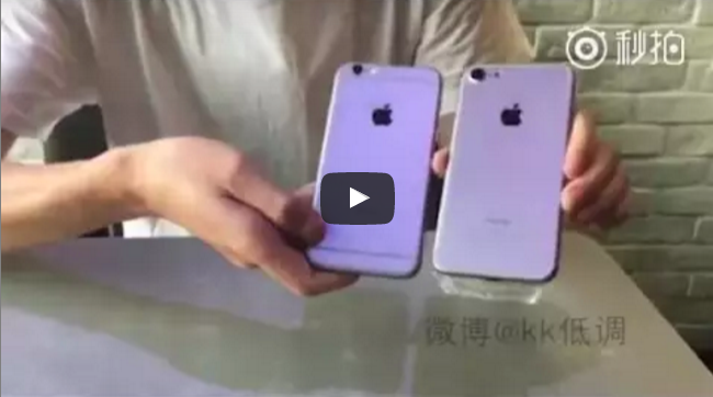 [Video Inside] iPhone 7 vs iPhone 6s Design Changes Comparison Video.