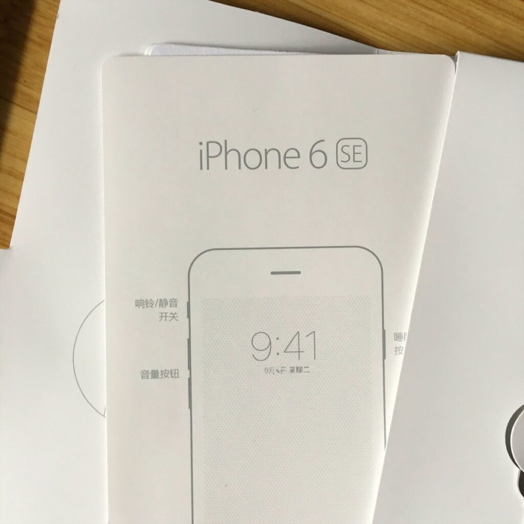 iPhone 6 SE manual