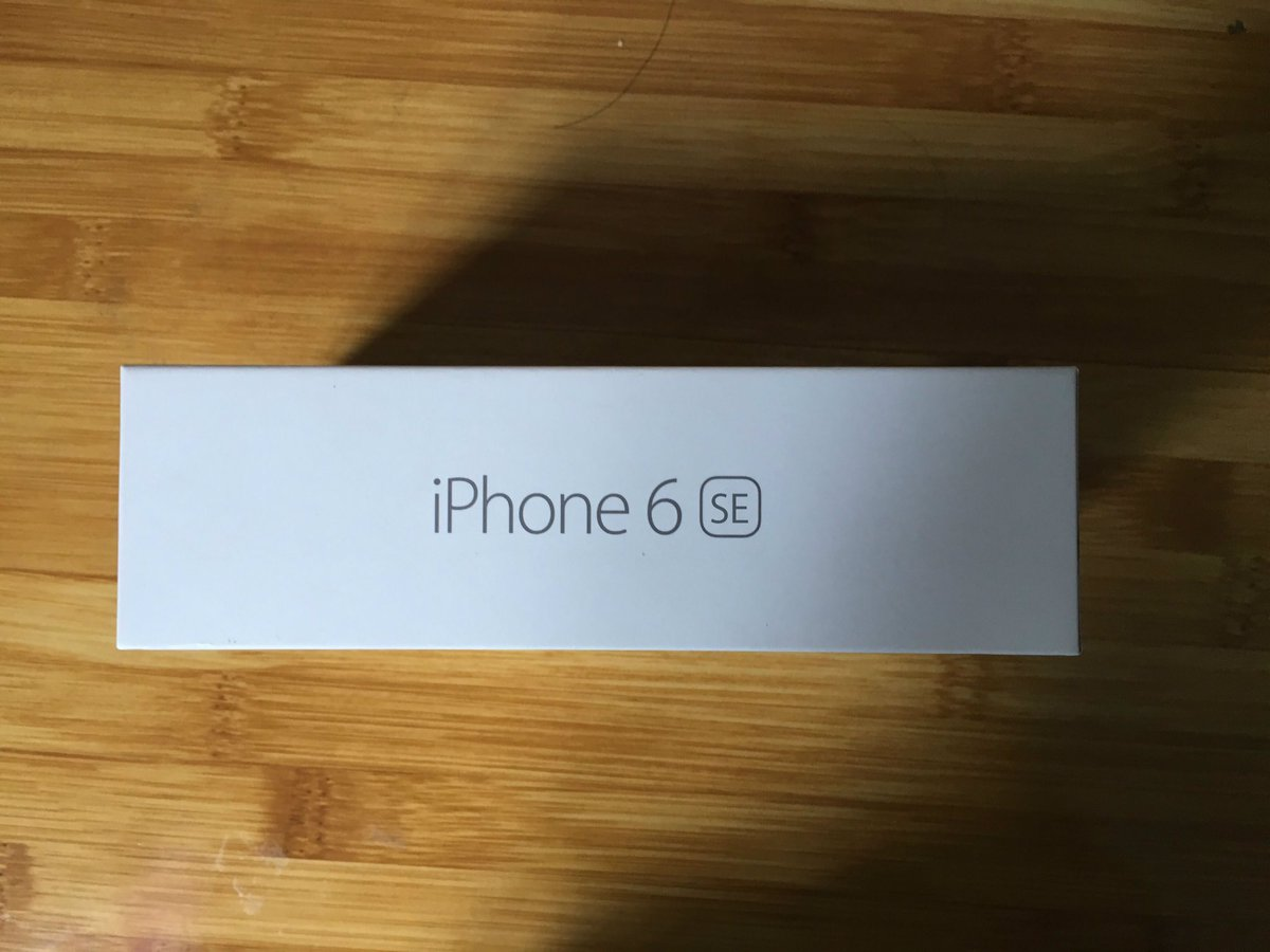 Alleged new iPhone 6 SE packaging photographed